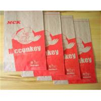 Buy cheap 250*125*80 / customized recycled environmentally friendly brown kraft food paper bag from wholesalers
