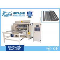 Wholesale Automobile Sheet Metal Welder , Shop Mall Elevator Automatic Welding Machine from china suppliers