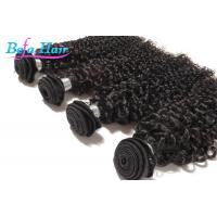 Wholesale Deep Curl Grade 8A Malaysian Hair Weave Bundles Pure Natural Black Color from china suppliers