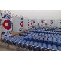 Buy cheap LABSA-Linear Alkylbenzene Sulfonic Acid from wholesalers