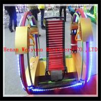 Wholesale 360 wheel rotating amusement park le bar car/happy car rides, electric happy car from china suppliers