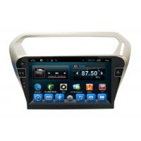 Wholesale Car DVD Multimedia Player PEUGEOT Navigation System for 301Citroen Elysee from china suppliers