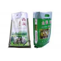 Wholesale Colorful Woven Polypropylene Reusable Bags Rice Packaging Bags Side Gusset from china suppliers