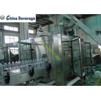 Wholesale 2 In 1 Edible Oil Bottling Machine Automatic Pet Bottle Filling Packing from china suppliers