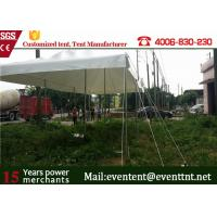 Wholesale Pop Up Canopy Tent With Aluminum Frame , Second Hand Camping Tents Windproof from china suppliers