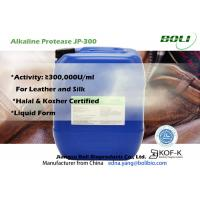 Buy cheap Alkaline Protease JP-300 Proteolytic Enzyme for Leather and Silk from China from wholesalers