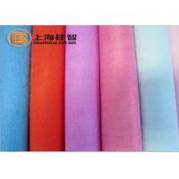 Quality Nonwoven fabric Microfiber bathroom cleaning cloth for sale