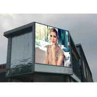 Wholesale Full Color 10mm Video Outdoor LED Billboard Display Signs High brightness from china suppliers