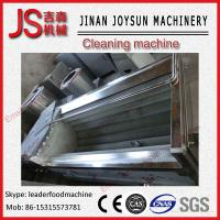 Wholesale 270r / Min Peanut Cleanning And Shelling Machine Low Destroy 3 kw from china suppliers