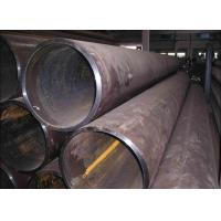 Wholesale Hot-Rolled Steel Pipe(SMLS)/hot-rolled steel pipes(SMLS)/hot rolled pipe(SMLS) from china suppliers