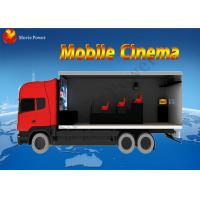 Wholesale High End Visual Experience 7D Mobile Movie Theater Truck Frightening Games from china suppliers