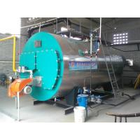 Wholesale Industrial Steam Boilers Gas Or Oil Fired Evaporator Economic And Reliable from china suppliers