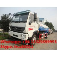 Wholesale SINO TRUK Golden King 10cubic meters to 14cubic meters water sprinkling truck for sale from china suppliers