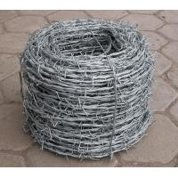 Wholesale Electro Hot Dip Galvanzied Barbed Metal Wire PVC Coated For Cattle Fence from china suppliers
