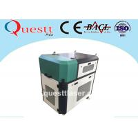 Wholesale Custom 100W Fiber Laser Rust Cleaning Machine For Metal Surface Derusting from china suppliers