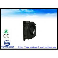 Wholesale 4.7 Inch Dc Centrifugal Blower 120mm X 120mm X 32mm , Silent Switch 12v Computer Fan from china suppliers