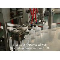 Quality Professional High Quality Mineral water treatment system, Shanghai Factory Price, for sale