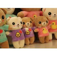 Wholesale Standing Brown Animal Plush Toys , Duck And Heart Pattern Stuffed Bear Toy from china suppliers