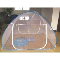 Wholesale mosquito mesh net from china suppliers