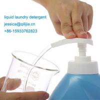 Quality Qilijia Brand Names of Liquid Laundry Detergent for sale