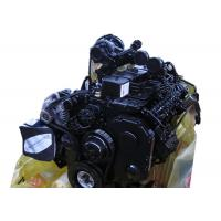 Wholesale 180HP Middle Truck Diesel Engine Motor 4 Stork Low Fuel Consumption 885X765X985 mm from china suppliers