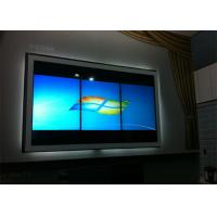 Wholesale 46inch HD LED Wall Built In Vertical Display 500nits For Bank from china suppliers