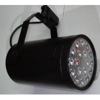 Wholesale IP65 50000 Hours LED Track Light Fixtures 3W 5W 7W 9W 12W 15W 18W with Black Shell from china suppliers