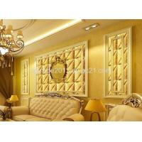 Quality PU 3D Background Wall Decoraration Tiles Curtain Wall for sale
