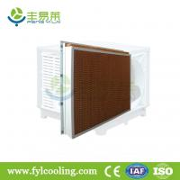 Wholesale FYL DH18DS evaporative cooler/ swamp cooler/ portable air cooler cooling pad from china suppliers