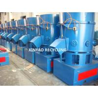 Wholesale PP foam PS PET fibres Plastic Agglomerator Machine / Plastic Recycling Plant from china suppliers