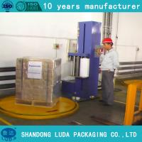 Wholesale Pallet wrapping machine,stretch pallet wrapper from china suppliers