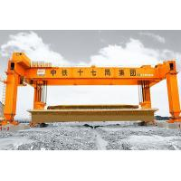 Wholesale Rubber Tyred Rail Double Beam Gantry Crane For Railway Construction from china suppliers