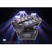 Professional Led Moving Head Lights RGBW 4 IN 1 Aluminium Body