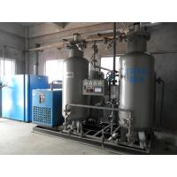 Wholesale High Purity Chemical Nitrogen Generator Equipment On Site Gas Systems Plant from china suppliers