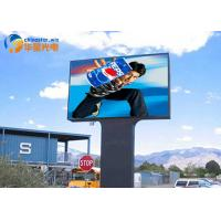 Wholesale Full Color P8 Advertising Led Signs , Big ultra thin led display high refresh rate from china suppliers
