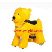 Wholesale Shopping mall indoor plush toy electric car walking animal toys rides animal bumper cars from china suppliers