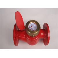 Wholesale Brass Multi Jet Domestic Water Meter Hot With End Flange / BSP LXSR-50E from china suppliers