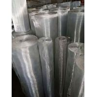 Wholesale Stainless Steel Insect Screen and Security Mesh/Window Screen(China Manufacturer) from china suppliers
