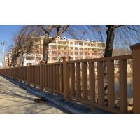 Wholesale Coffee Outdoor WPC Garden Fence For Boardwalk & Safety With Smooth Surface from china suppliers
