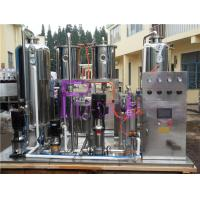 Wholesale Automatic Soft Drink Processing Line High Power Soda Water CO2 Mixer 6000L/H from china suppliers