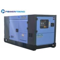 Buy cheap Prime Power 15kva 12KW FAWDE Silent Generator Set with Super Silent Design from wholesalers
