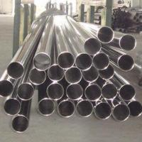 Wholesale Seamless stainless steel pipes, produced in alloy and various finishes are available  from china suppliers