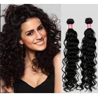 Wholesale Kinky Curly Indian Curly Human Hair Tangle Free 14 Inch Black from china suppliers
