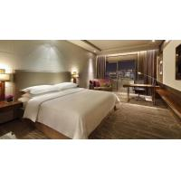 Wholesale 5 Star Luxury Hotel Bedroom Furniture King Size Headboard / Solid Walnut from china suppliers