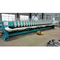 Buy cheap Computer Controlled Embroidery Machine , Quilting Embroidery Machine With 20 Heads from wholesalers