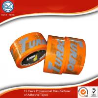 Quality Long Lasting Full Color Reinforced Printed Packaging Tape 4000m Length for sale