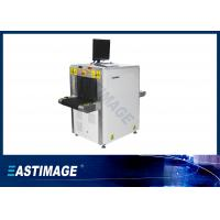 Wholesale High Performance X Ray Baggage Scanner With  Tunnel 505 mm*305 mm from china suppliers