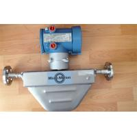 Buy cheap F Series Micro Motion Coriolis Meter Mass Flow / Density Meter With MVD Technology from wholesalers