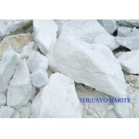 Wholesale Paint grade white Barite Lump / Barium Baryte Powder Non toxic from china suppliers