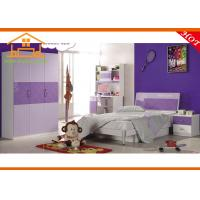 Wholesale 2015 latest simple woodenkidsbedroom Brown and white cartoon kid bed children bedroom from china suppliers